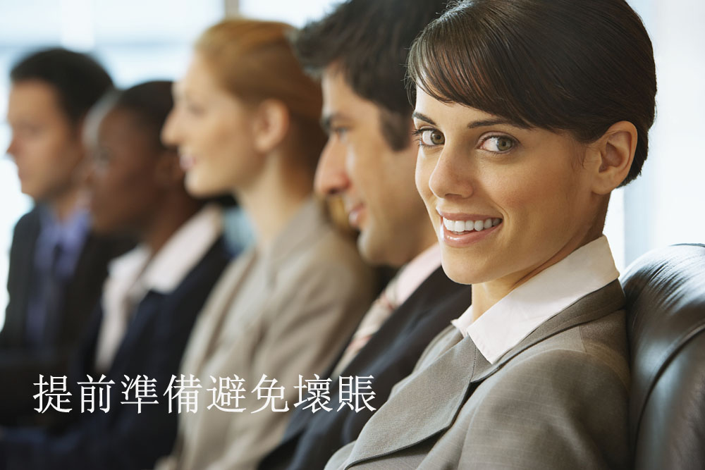 上海金逸諮詢有限公司